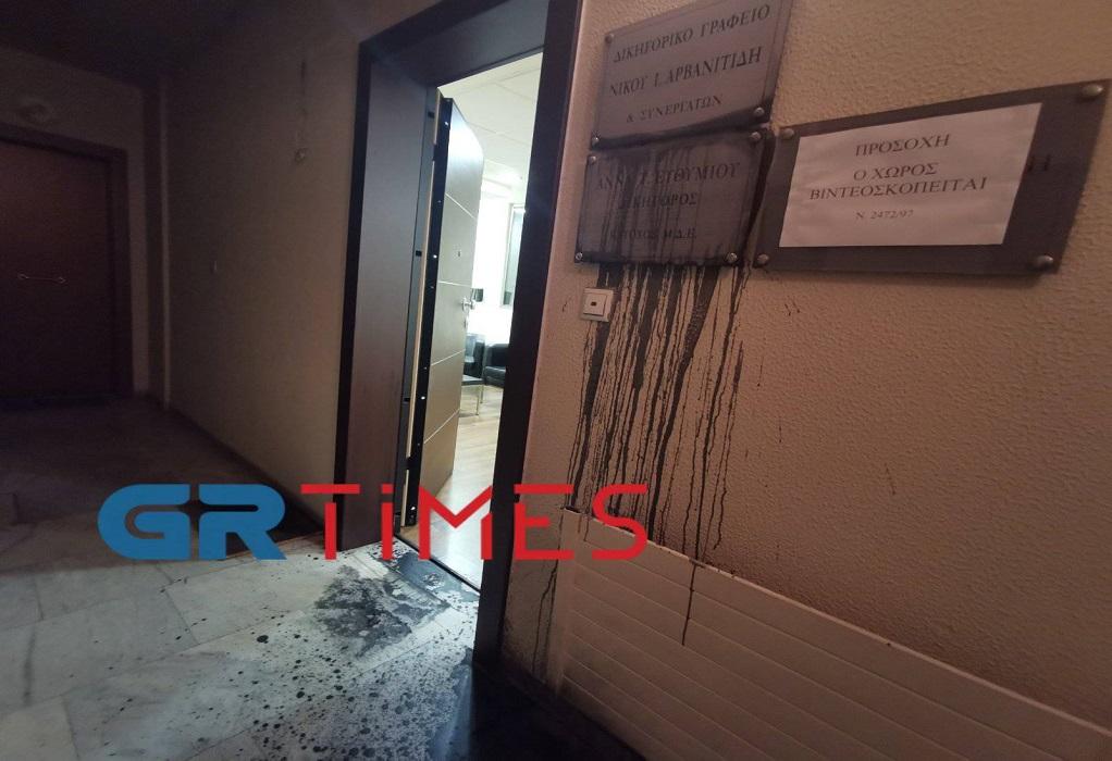 Θεσσαλονίκη: Η Ελευθεριακή Πρωτοβουλία για τις μπογιές στα γραφεία της Άννας Ευθυμίου