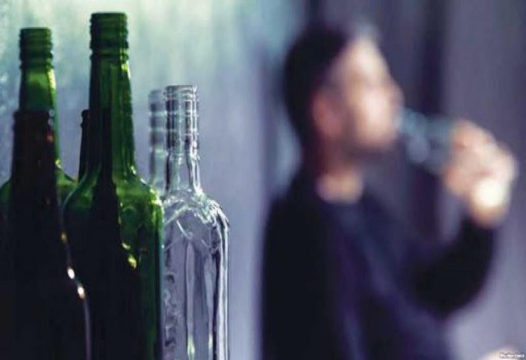 Ρωσία: Δεκαοκτώ άνθρωποι πέθαναν αφού κατανάλωσαν νοθευμένο αλκοόλ