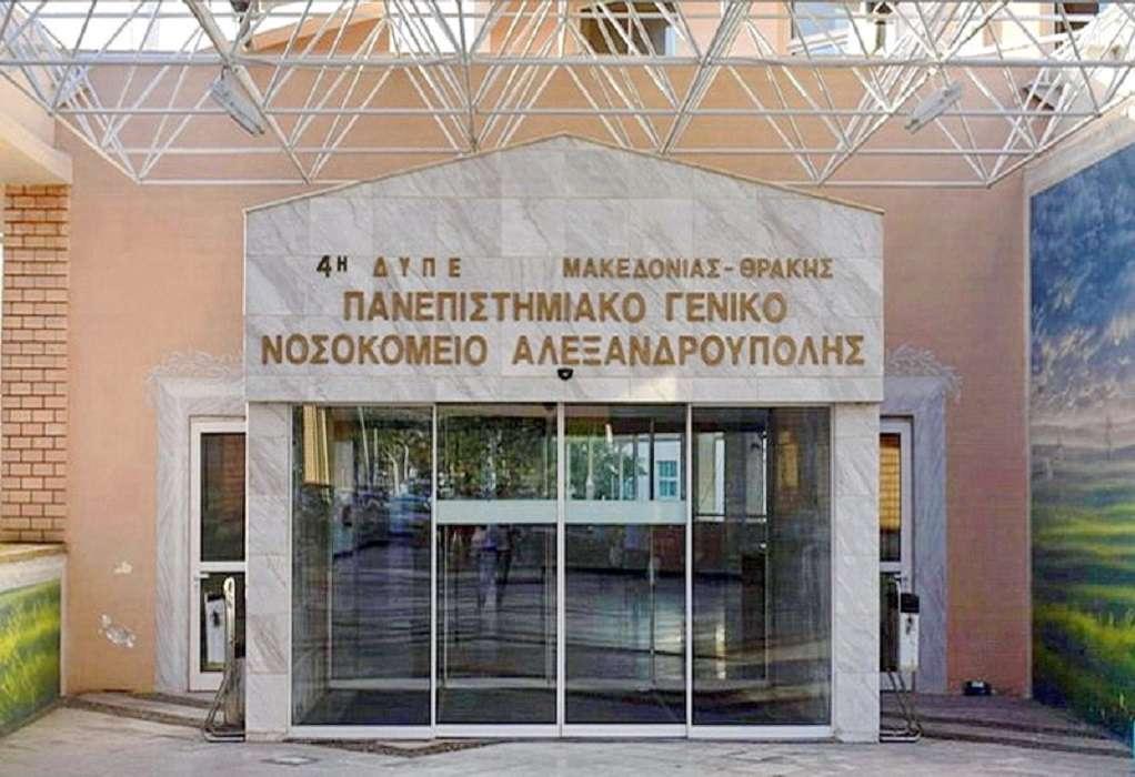 Σορός άστεγου παραμένει άταφη στο νοσοκομείο Αλεξανδρούπολης – Τι απαντά ο δήμαρχος