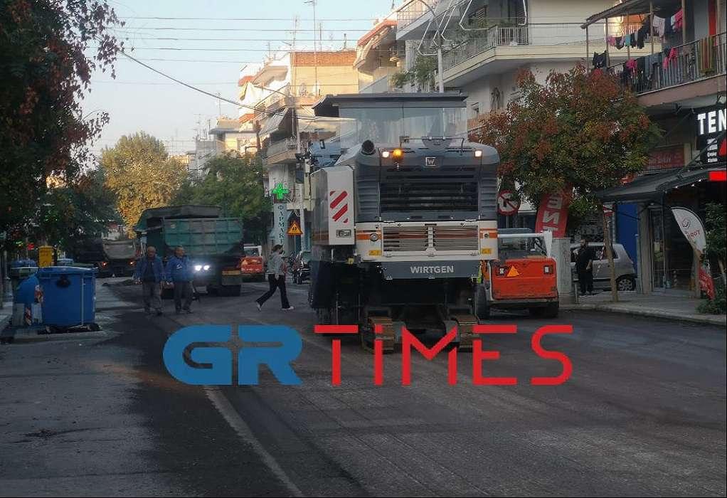 Θεσσαλονίκη: Κλειστή για ασφαλτόστρωση η οδός Αγίων Πάντων (VIDEO)
