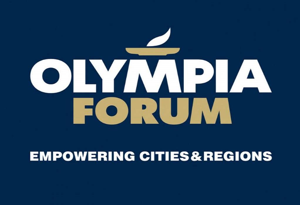 Δείτε LIVE το Olympia Forum II στο Ζάππειο Μέγαρο