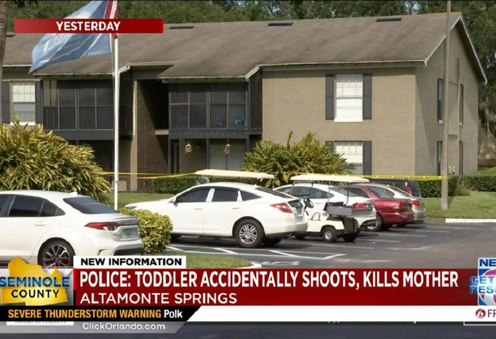 ΗΠΑ: Δίχρονο αγόρι σκότωσε την μητέρα του με το όπλο του πατέρα