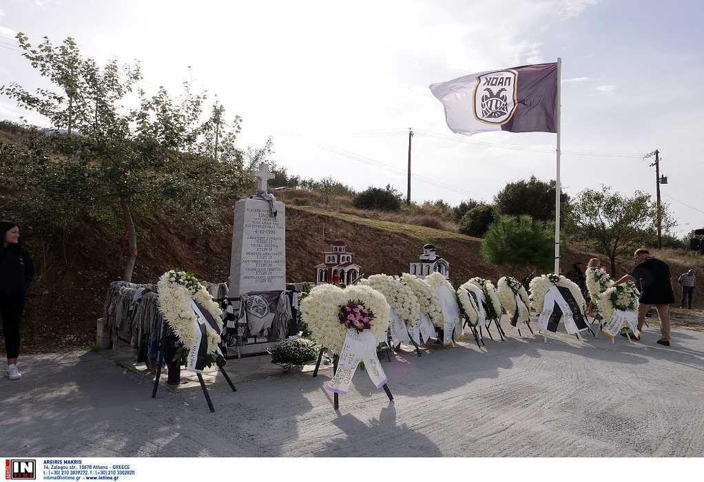 ΠΑΟΚ: 22 χρόνια από την τραγωδία στα Τέμπη (VIDEO)