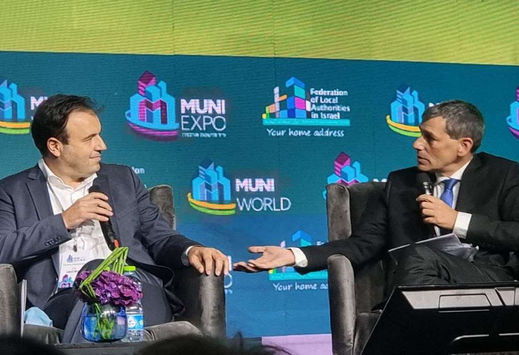 Ο πρόεδρος της ΚΕΔΕ στη Διεθνή Έκθεση MUNI WORLD EXPO του Ισραήλ