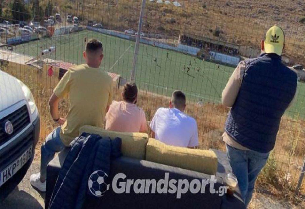 Παρέα στην Κρήτη πήγε να δει το ματς με τον… καναπέ τους