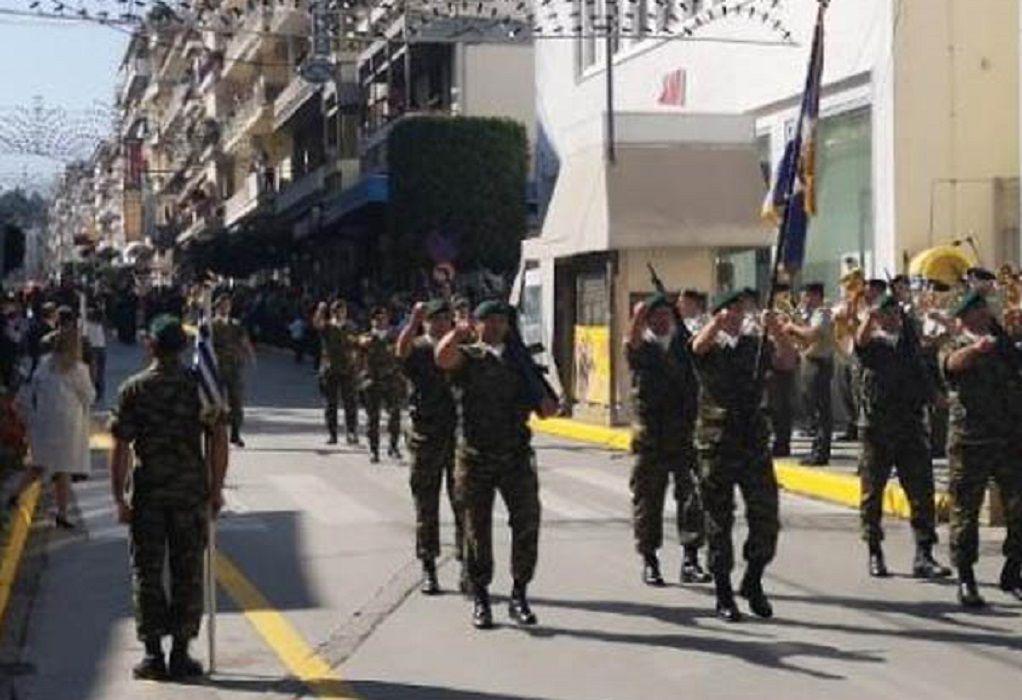 Επίσημο: Δεν θα γίνουν παρελάσεις στην Ημαθία λόγω μεγάλης διασποράς covid