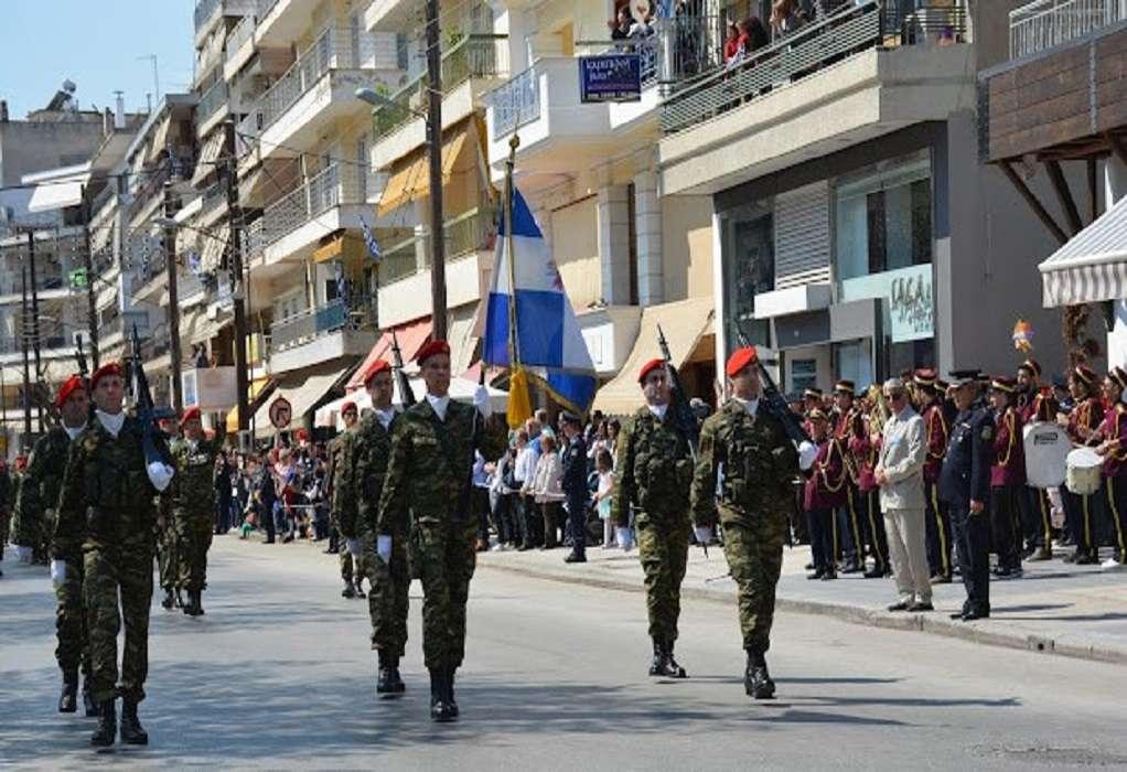 Ματαιώνεται και στο Κιλκίς η παρέλαση για την 28η Οκτωβρίου