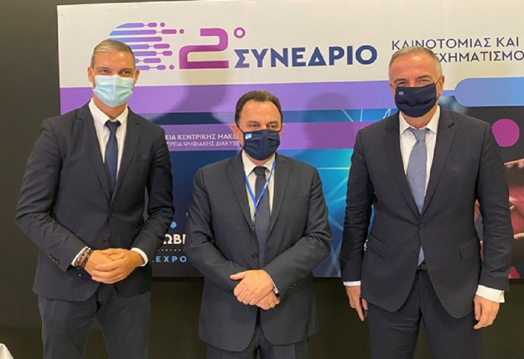 Με μεγάλη συμμετοχή ομιλητών το 2ο Συνέδριο Πληροφορικής Ελλάδας που διοργάνωσε η ΠΚΜ
