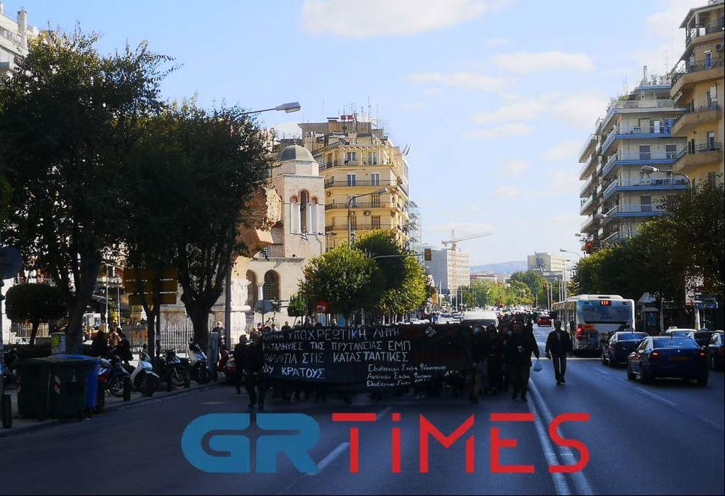 Θεσσαλονίκη: Πορεία από αναρχικούς ενάντια στη λήψη DNA (ΦΩΤΟ)