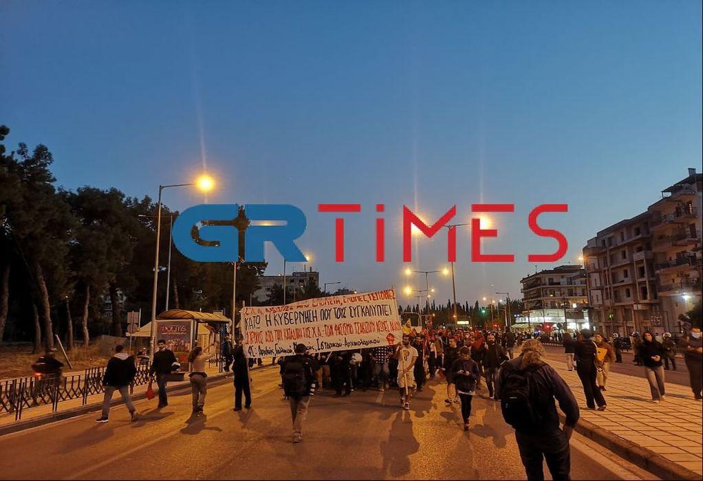 Θεσσαλονίκη: Σε εξέλιξη αντιφασιστική πορεία – Συγκέντρωση ακροδεξιών (ΦΩΤΟ – VIDEO)