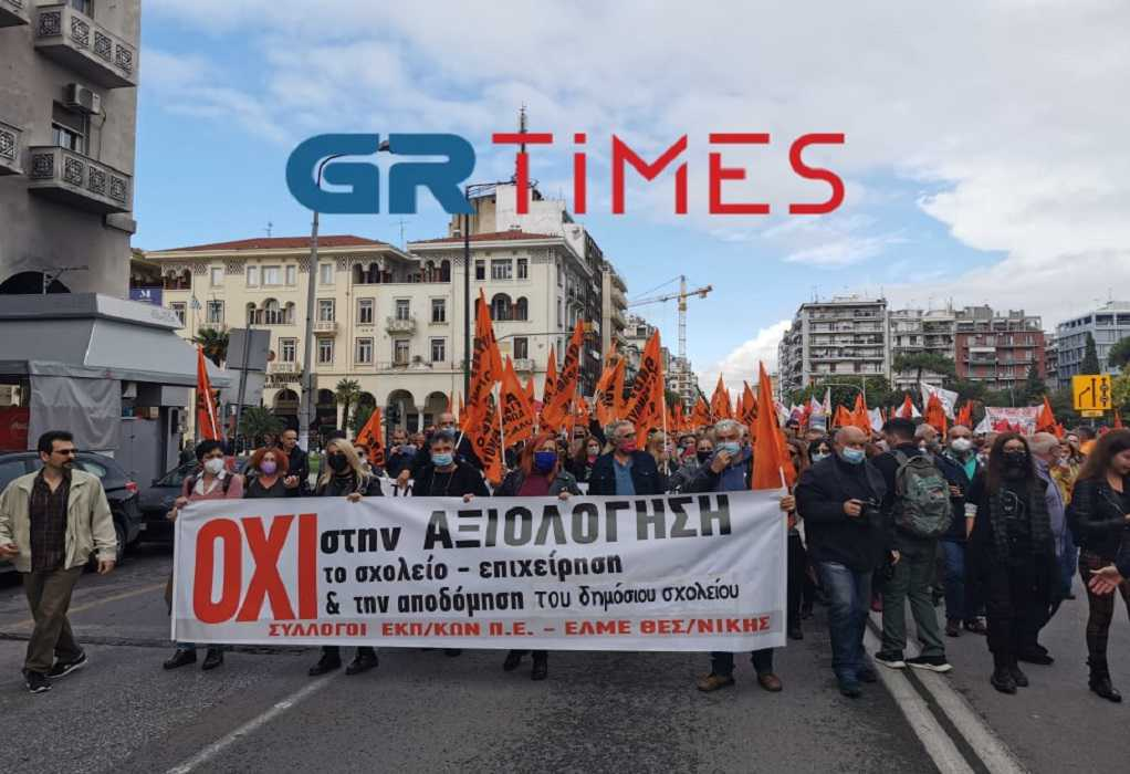 Εφετείο: Παράνομη η απεργία των εκπαιδευτικών κατά της αξιολόγησης