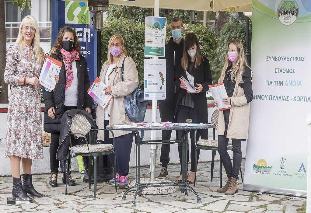 Δήμος Πυλαίας – Χορτιάτη: Δράσεις για την υγιή γήρανση και την πρόληψη της άνοιας