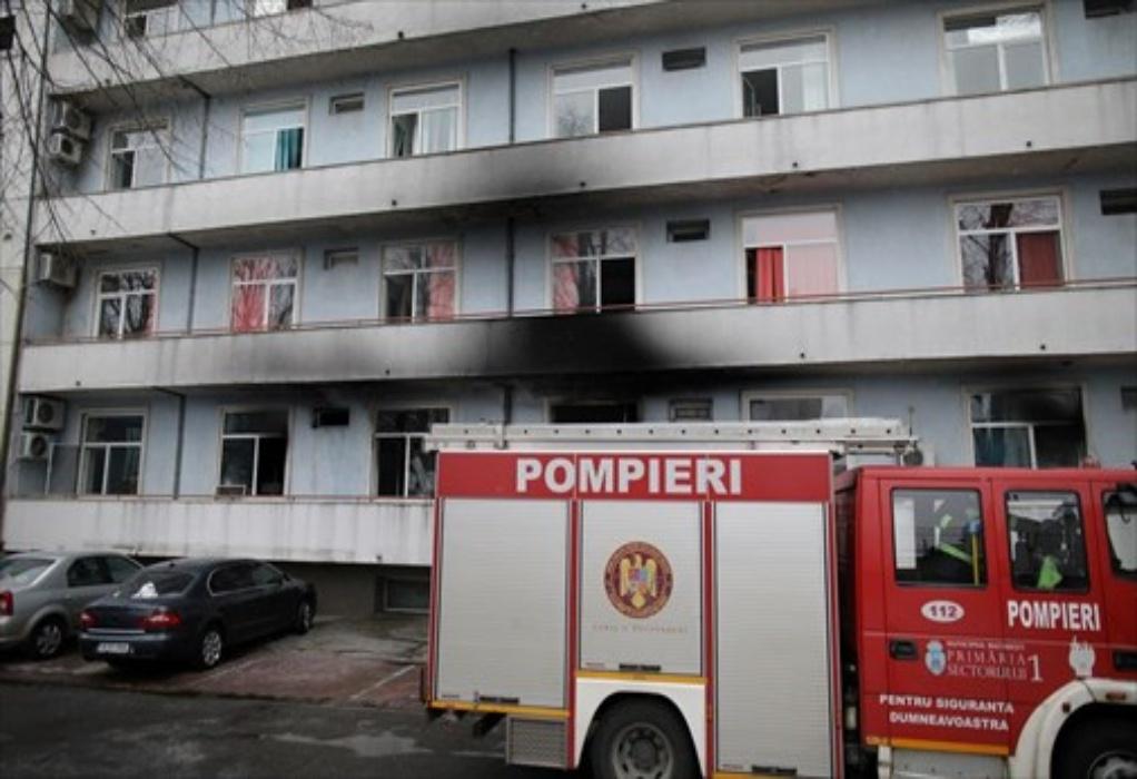 Ρουμανία: Επτά οι νεκροί από την πυρκαγιά σε νοσοκομείο στην Κωνστάντζα