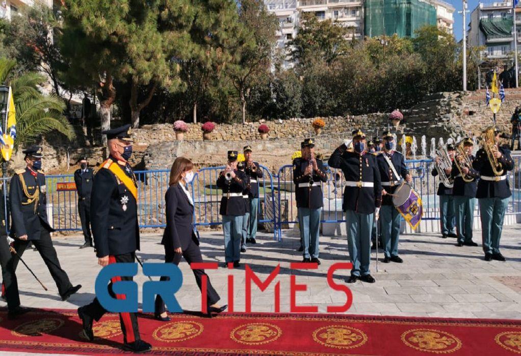 Θεσσαλονίκη: Στη Δοξολογία του Αγ. Δημητρίου η Σακελλαροπούλου (VIDEO)