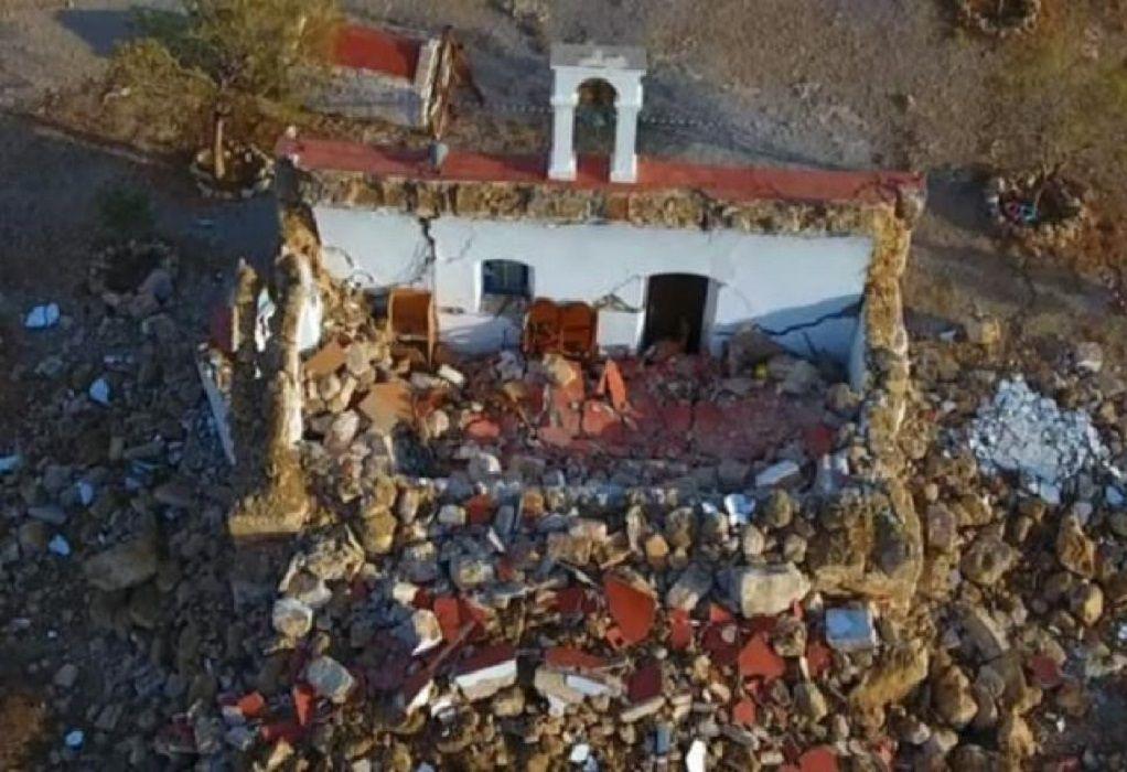 Σεισμός στην Κρήτη: Συγκλονιστικό βίντεο από drone δείχνει το εκκλησάκι που κατέρρευσε
