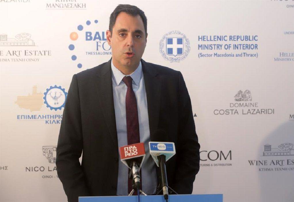 Πρόεδρος Enterprise Greece: Η Ελλάδα αποτελεί σημαντικό πυλώνα σταθερότητας, δημοκρατίας και ανάπτυξης