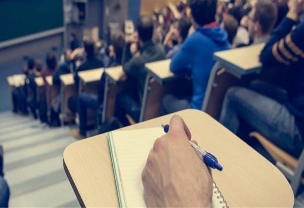 Φοιτητικά συγγράμματα: Πότε ξεκινούν οι δηλώσεις και η διανομή τους