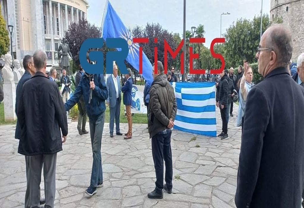 Θεσσαλονίκη: Συγκέντρωση από μέλη του κόμματος του Ηλία Κασιδιάρη (ΦΩΤΟ)