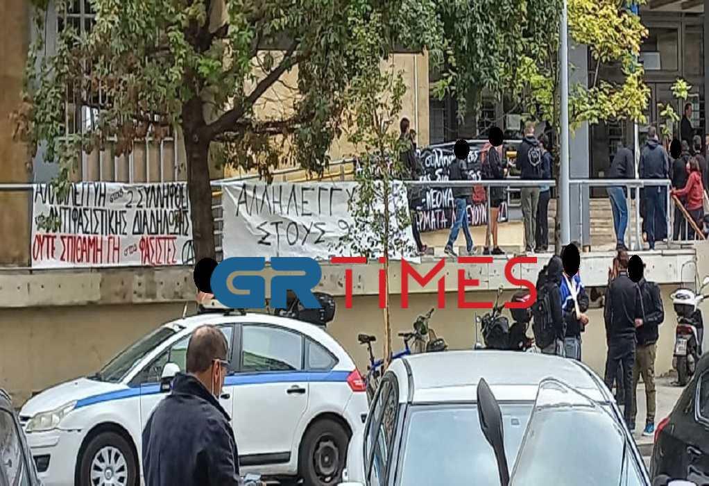 Θεσσαλονίκη: Αναβολή δίκης για τα επεισόδια σε αντιφασιστική πορεία