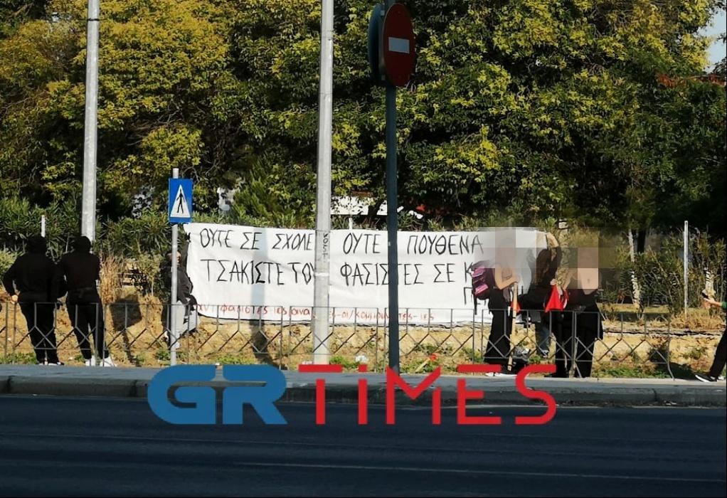 Θεσσαλονίκη: Σε εξέλιξη συγκεντρώσεις Ιερού Λόχου  – αντιφασιστών (ΦΩΤΟ- VIDEO)