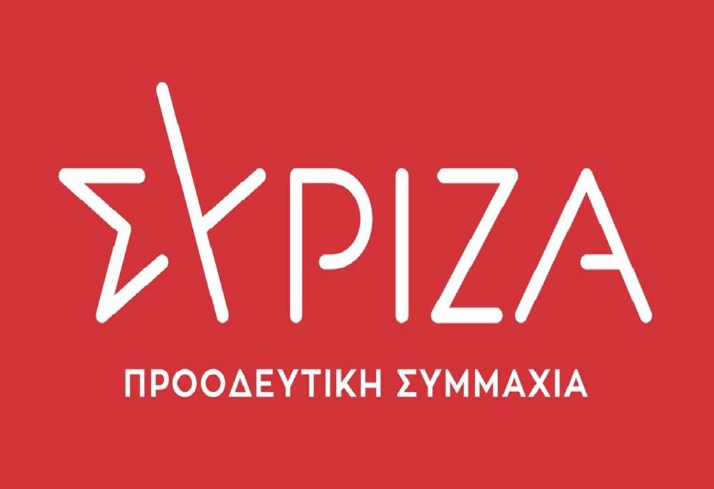 ΣΥΡΙΖΑ προς Γ. Πατούλη: Κύριε Περιφερειάρχη ο Μητσοτάκης σας στοχοποιεί, απαντήστε του