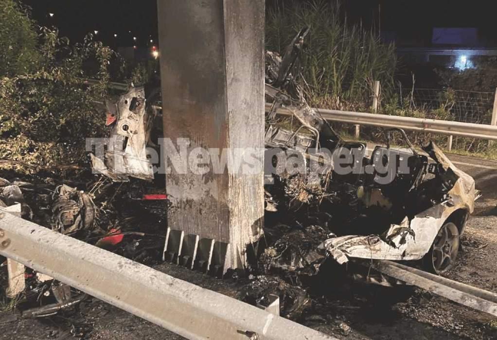 Τροχαίο δυστύχημα στην εθνική οδό Βόλου-Λάρισας (ΦΩΤΟ-VIDEO)