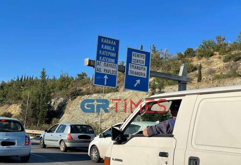 Θεσσαλονίκη: Τροχαίο με τραυματία στην Περιφερειακή Οδό (ΦΩΤΟ-VIDEO)