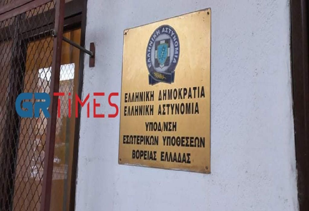 Στο Εσωτερικών Υποθέσεων η υπάλληλος του ΚΥ Παλαμά Καρδίτσας (VIDEO)