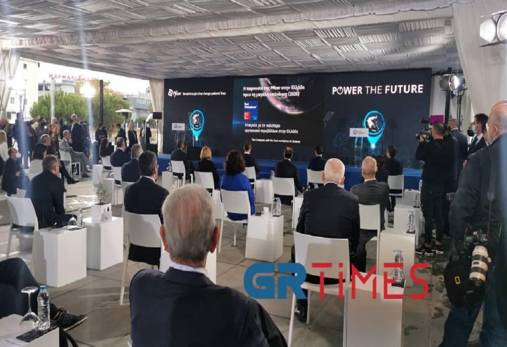 LIVE – Ομιλία Κ. Μητσοτάκη στα εγκαίνια των εγκαταστάσεων του Κέντρου Ψηφιακής Καινοτομίας της Pfizer