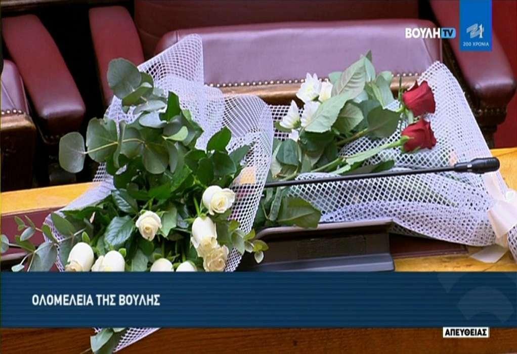 """Φώφη Γεννηματά: Τα λουλούδια στο έδρανό της στη Βουλή και το """"αντίο"""" με στίχους του Καβάφη (VIDEO)"""