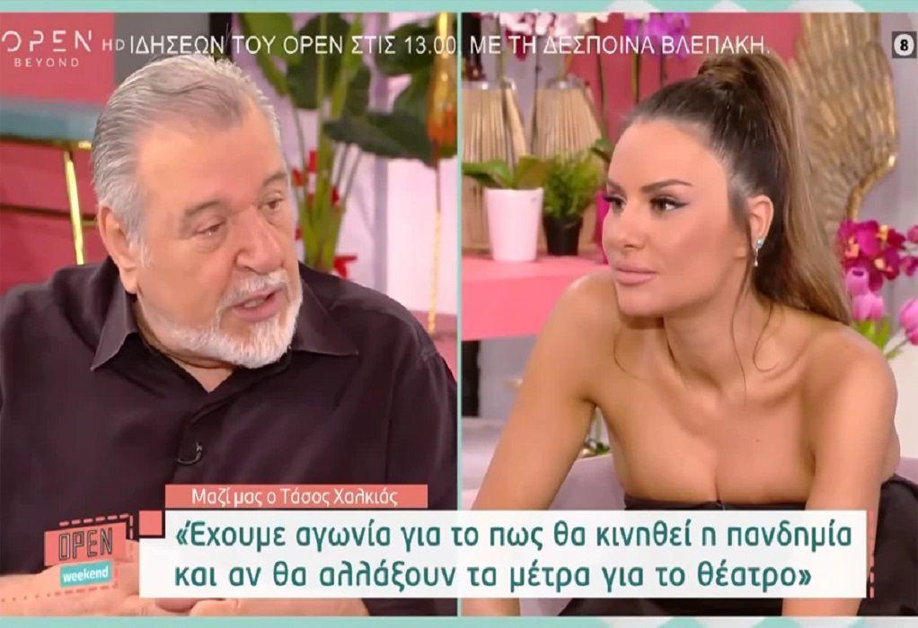 Η ενόχληση του Τ. Χαλκιά στην εκπομπή της Τσολάκη: Βιάζεσαι πάρα πολύ να με ξεπετάξεις (VIDEO)