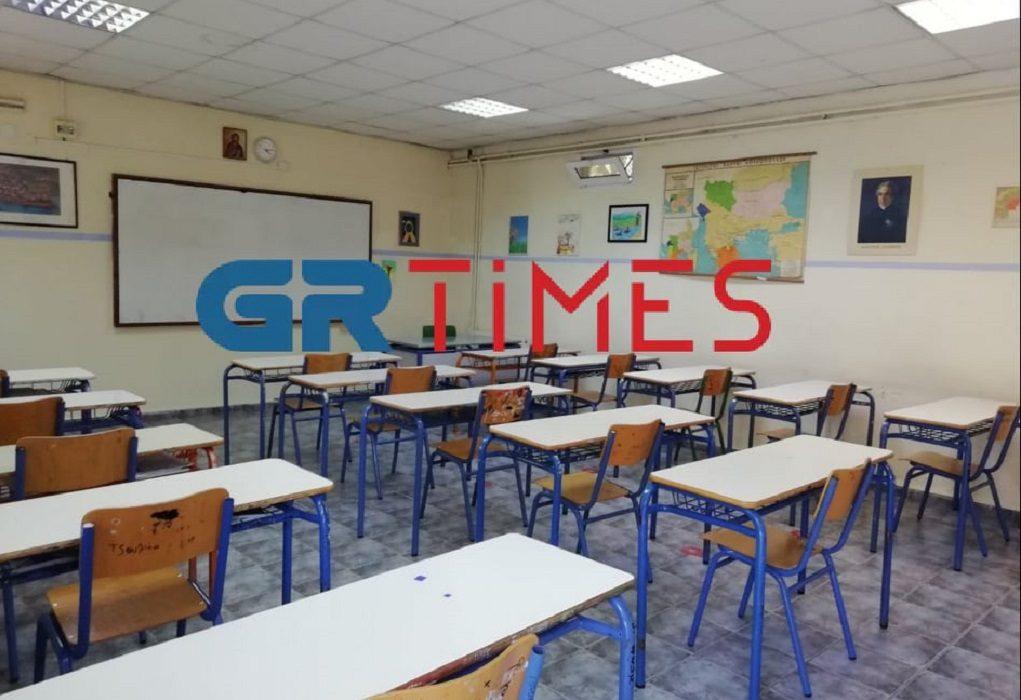 6ο Γυμνάσιο Θεσσαλονίκης: «Προειδοποιούσαμε για κρούσματα και δυστυχώς επιβεβαιωθήκαμε»