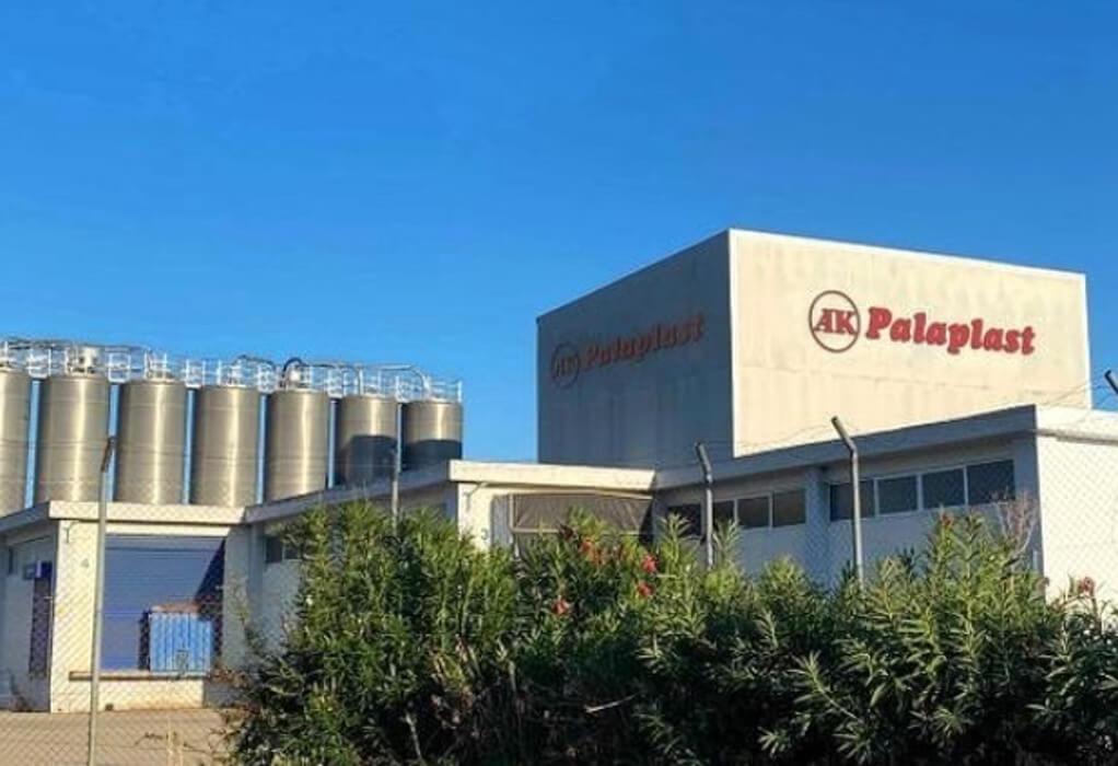 """""""Palaplast"""": Στρατηγική επένδυση 5,5 εκ € για αγορά εργοστασίου στη Θήβα"""